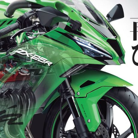 zx25r new (1)