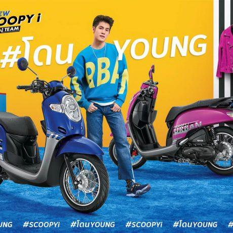 scoopy thailand (1)