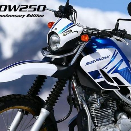 first-photos-of-the-yamaha-serow-30th-anniversary-limited-edition_2
